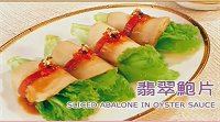 Abalone in Oyster Sauce